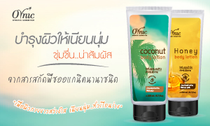 Coconut and Honey